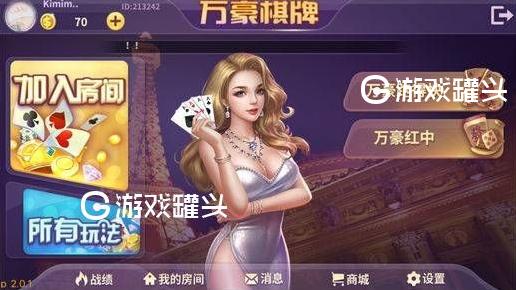 可以挣钱的棋牌游戏有哪些 2019挣钱的棋牌游戏免费下载