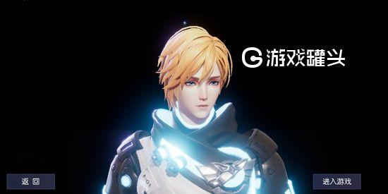 龙族幻想捏脸数据男生最新ID分享 2019捏脸数据大全