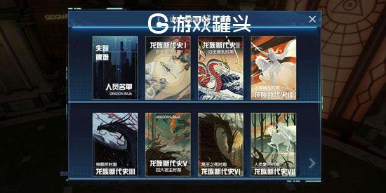 龙族幻想八音盒异闻怎么做 龙族幻想异闻攻略大全