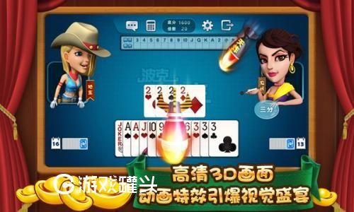 波克棋牌赚钱吗 能赚钱的波克棋牌手机版免费下载