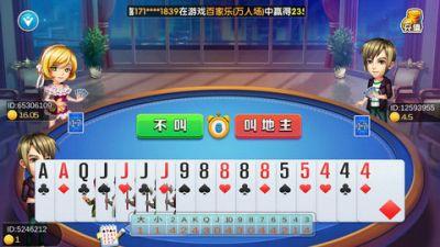 大圣棋牌游戏平台