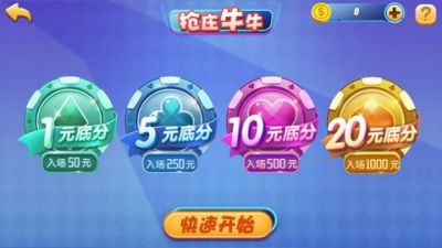 百万棋牌app