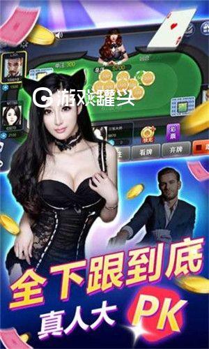 天妃棋牌游戏中心