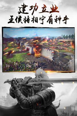 三国连环战官网版