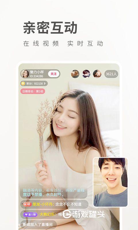 豆奶视频app