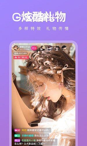 丝瓜视频看污片app
