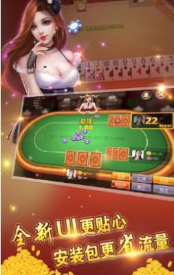 金牛棋牌app官网版