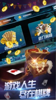 火凤凰棋牌