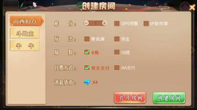 乐乐棋牌游戏平台