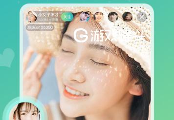 豌豆直播app