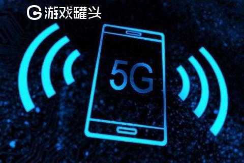 5g手机价格多少 5g手机有什么好处