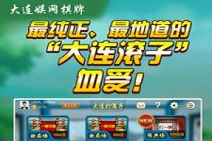 娱网棋牌app
