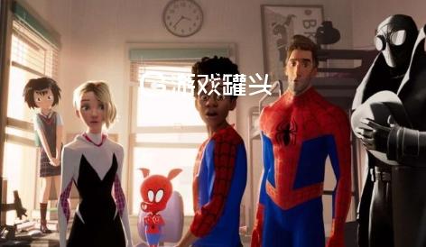 蜘蛛侠平行宇宙2定档日期确定 2022年4月八日定档北美