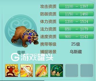 神武3宠物图鉴和宠物成长率图表分享