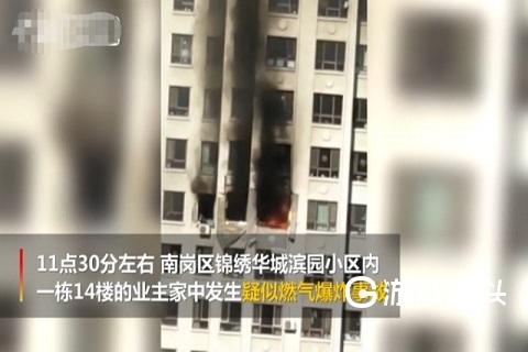 哈尔滨住宅爆炸是怎么回事 哈尔滨住宅爆炸是什么原因