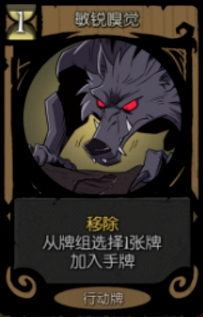月圆之夜狼人流派怎么玩 月圆之夜狼人卡组推荐