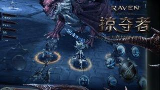 Raven掠夺者