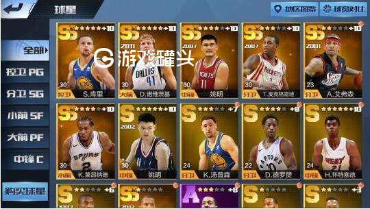 NBA2K16中文手机版