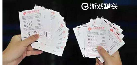 彩票666app官方手机版