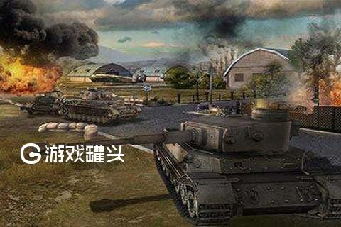 坦克风暴cs