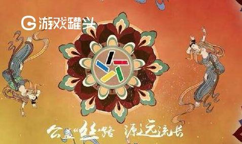 彩库宝典app免费版