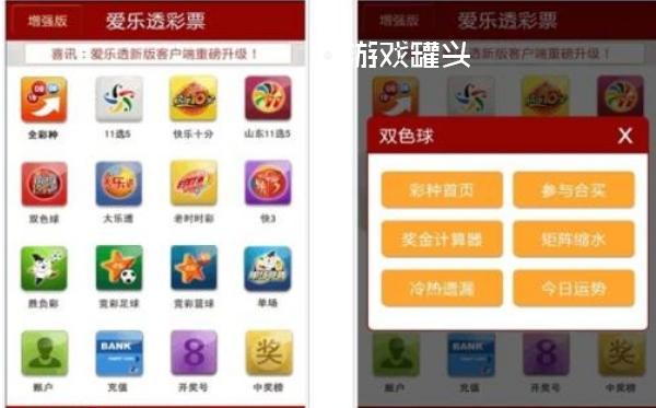 彩票51中彩手机app