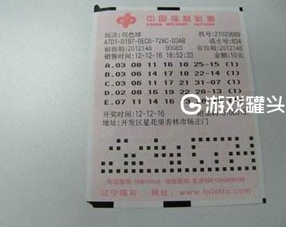 335彩票安卓版
