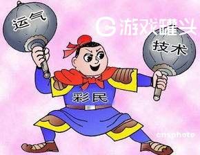 0165彩票官方网站