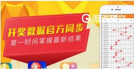 帝皇彩票官网app