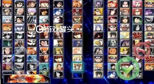 死神vs火影2000人物版