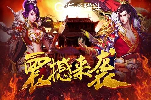 上海疯狂神途官网版