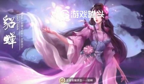 王者荣耀联合中美院设计传统服装 越剧服装充满中国风