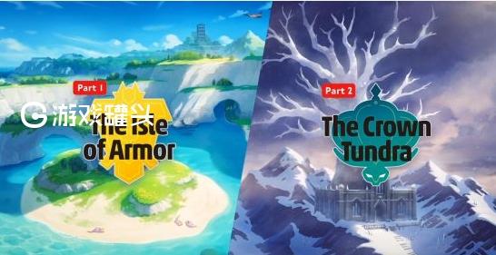 《宝可梦:剑/盾》DLC情报公开 200+的神兽和精灵回归、新神兽登场