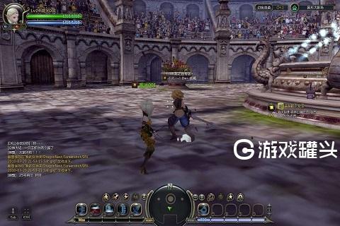 新龙之谷官网版