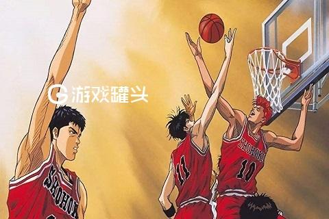 灌籃高手手游好玩嗎 灌籃高手手游攻略