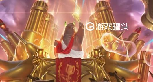 英雄联盟无限乱斗开启 鼠年限定皮肤王国机神活动开启
