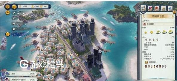 海岛大亨6中文版什么时候推出 游戏售价多少钱