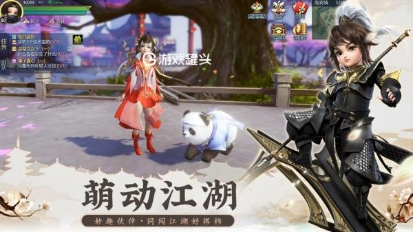 灵剑神姬官方版