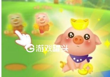 阳光养猪场手机版