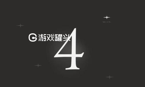 白金工作室完全自主新ip《Project G.G》开发确认 一个关于光之巨人之间的动作游戏