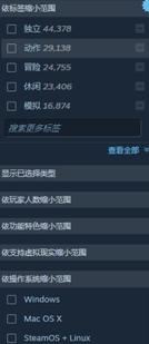 Steam全新搜索功能上线 具体功能怎么使用