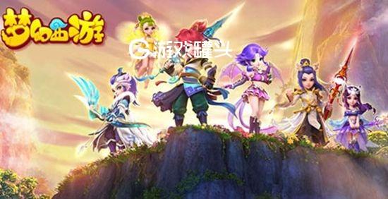 梦幻西游超清无码AV最大网站国产AV一区二区三区无码版