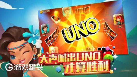 UNO手游一起优诺App Store上线 游戏特色有什么