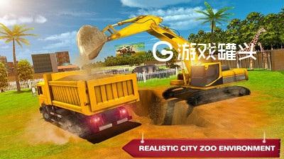 疯狂动物园建设