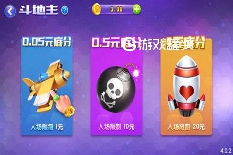 奔驰棋牌官网app