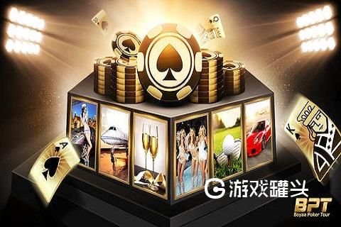 专业棋牌游戏平台有哪些 最好的棋牌手机游戏推荐下载