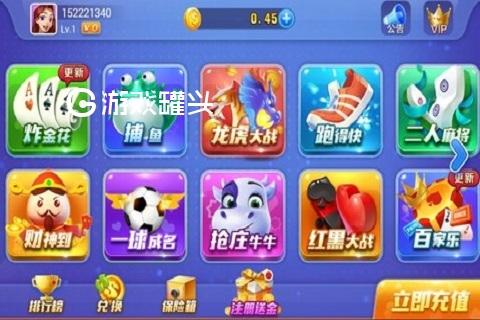 信誉棋牌app