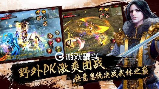 天龙3D新版墨攻天下4月2日惊喜上线 游戏内容有什么