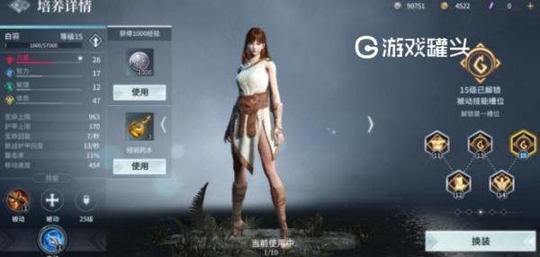 猎手之王是一款什么样的游戏 猎手之王最终测试正式开启