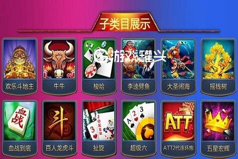 元游升级游戏app
